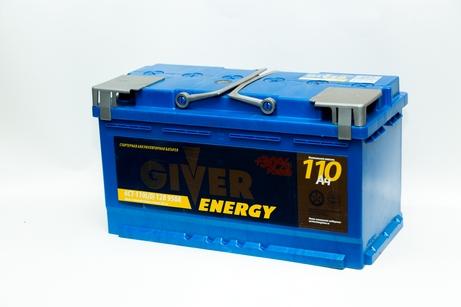 Гив-эн-110 (1)