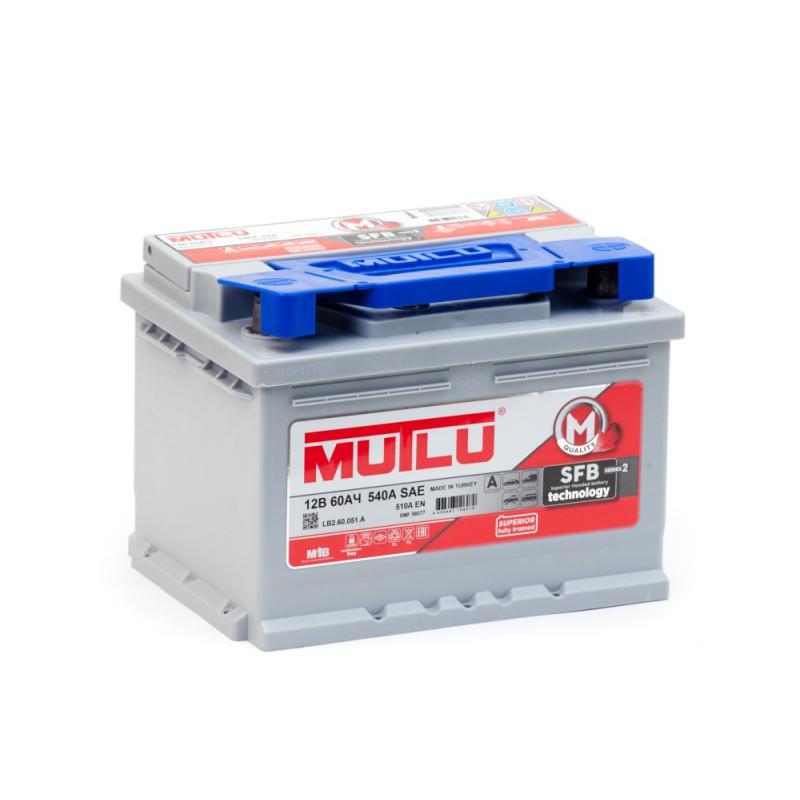 Купить аккумулятор MUTLU М2 6СТ-60.0 в Волгограде