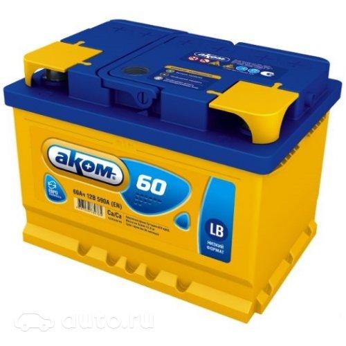 Купить аккумулятор АКОМ 6ст-60 о.п. (низкий) в Волгограде
