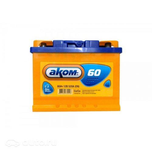 Купить аккумулятор АКОМ 6ст-60 п.п. в Волгограде