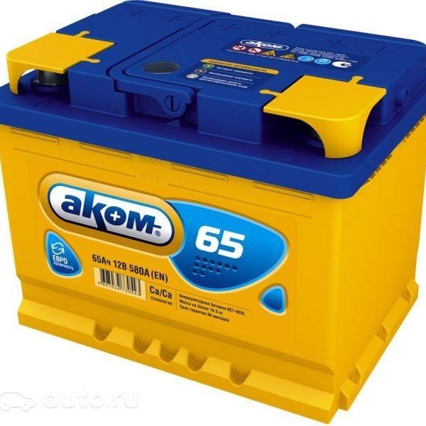 Купить аккумулятор АКОМ 6ст-65 п.п. в Волгограде