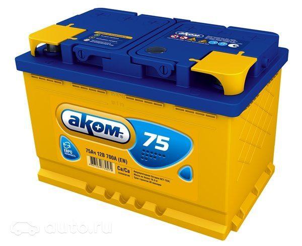 Купить аккумулятор АКОМ 6ст-75 о.п. в Волгограде