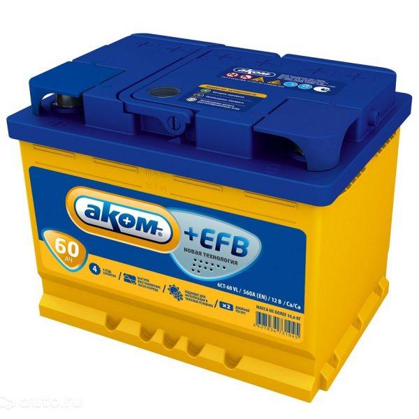 Купить аккумулятор АКОМ 6СТ-60 п.п. +EFB в Волгограде