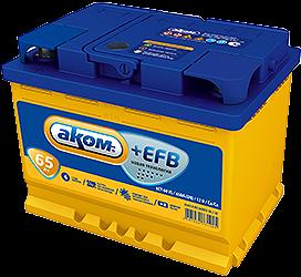 Купить аккумуляторы АКОМ EFB в Волгограде