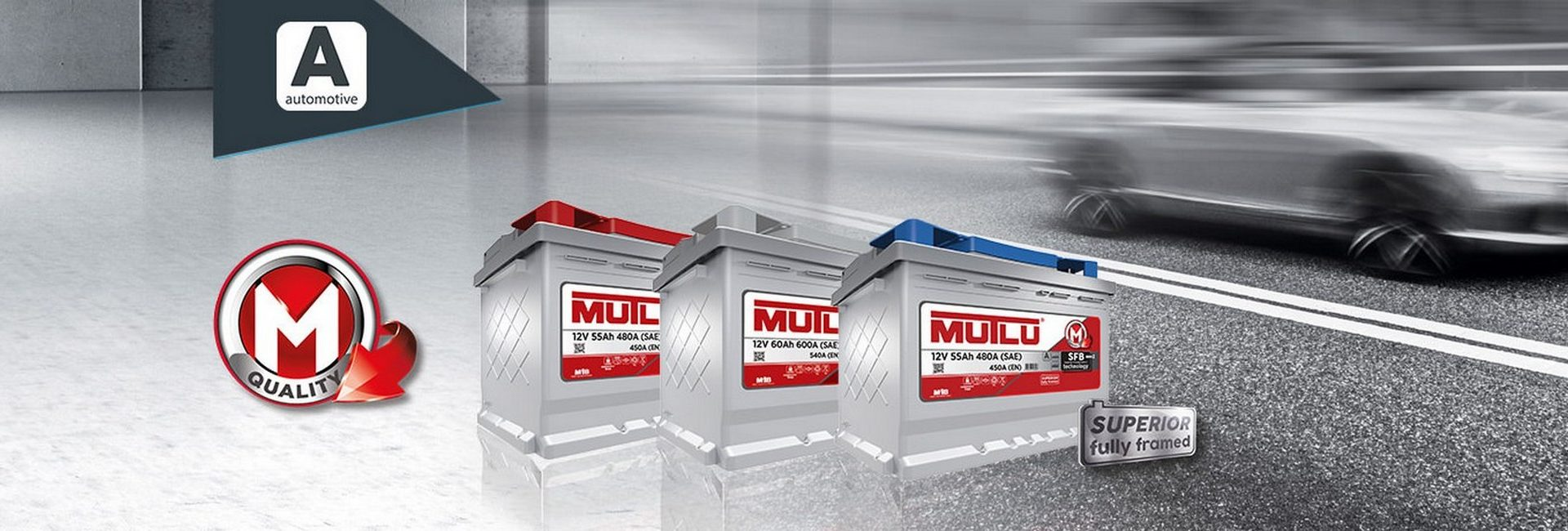 Купить аккумуляторы MUTLU в Волгограде