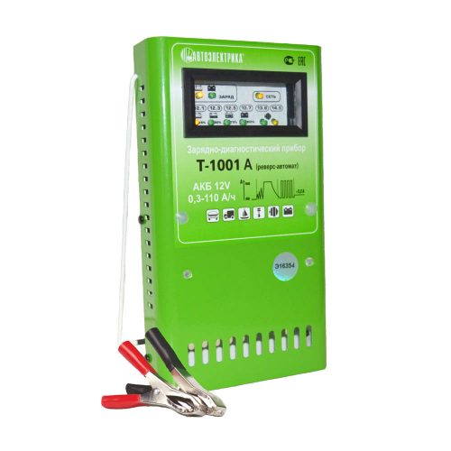 Зарядное устройство Автоэлектрика Т-1001АР купить в Волгограде