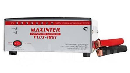 Зарядное устройство для аккумуляторов MAXINTER PLUS 18ВI импульсное купить в Волгограде