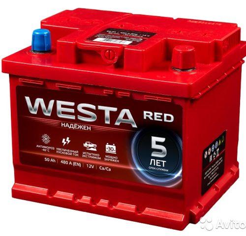 Аккумулятор WESTA RED 6СТ-50 низкая купить в Волгограде