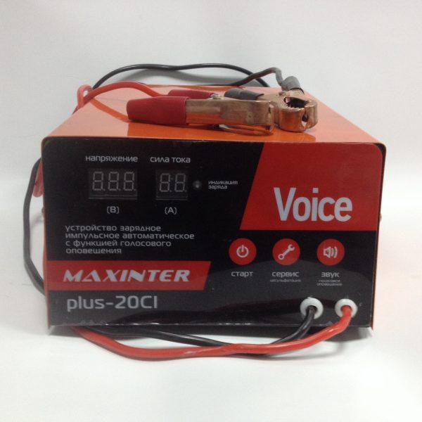 Зарядное устройство для аккумуляторов MAXINTER plus-20ci купить в Волгограде