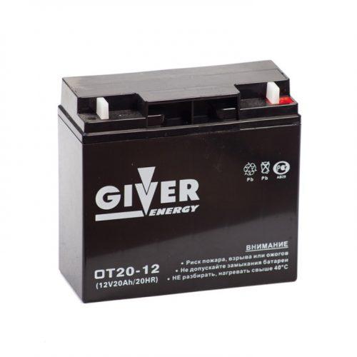 Аккумулятор GIVER ENERGY 12V/20Ач (HR) купить в Волгограде