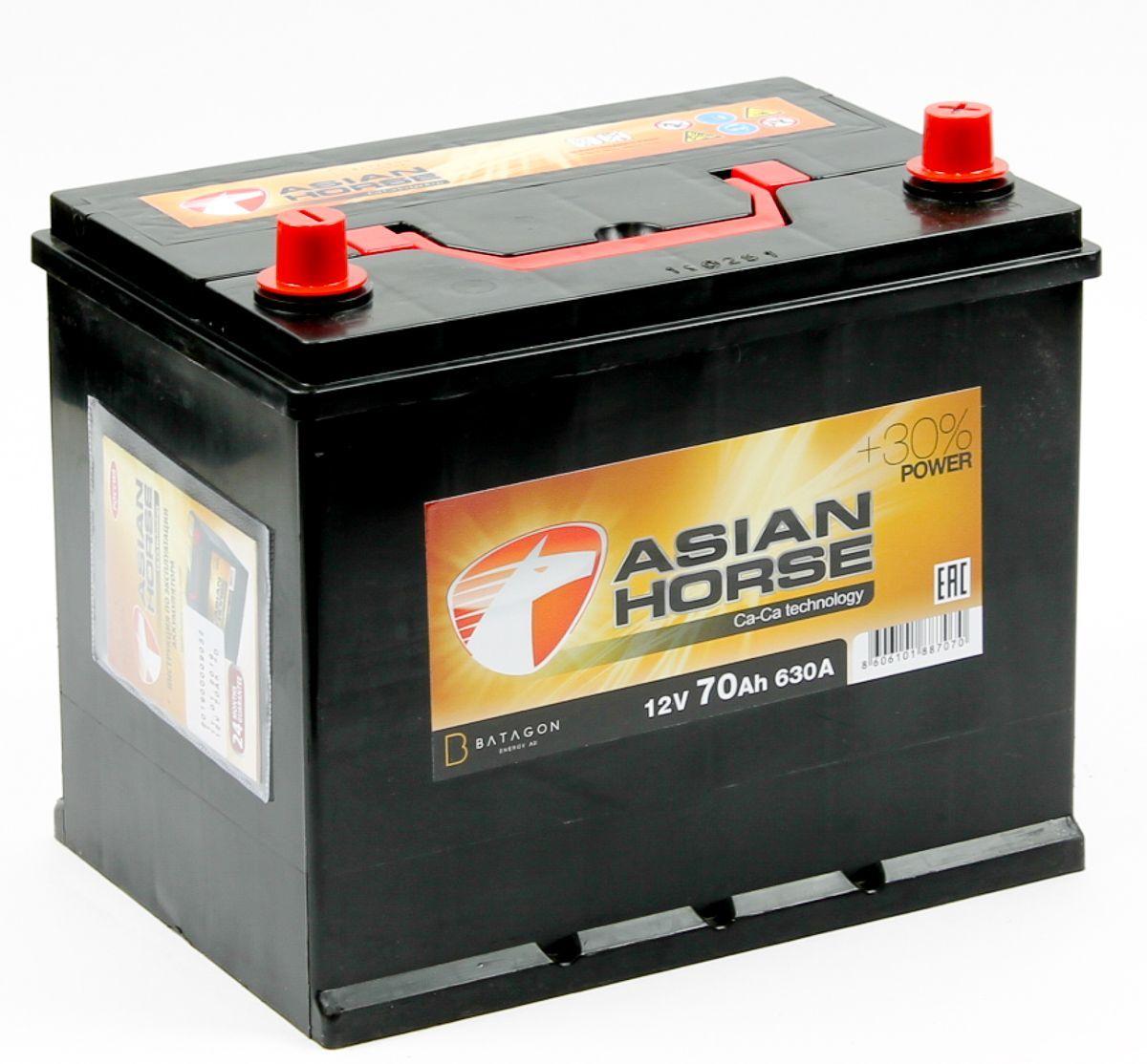 Аккумулятор Asian Horse 6СТ-70.0 купить в Волгограде