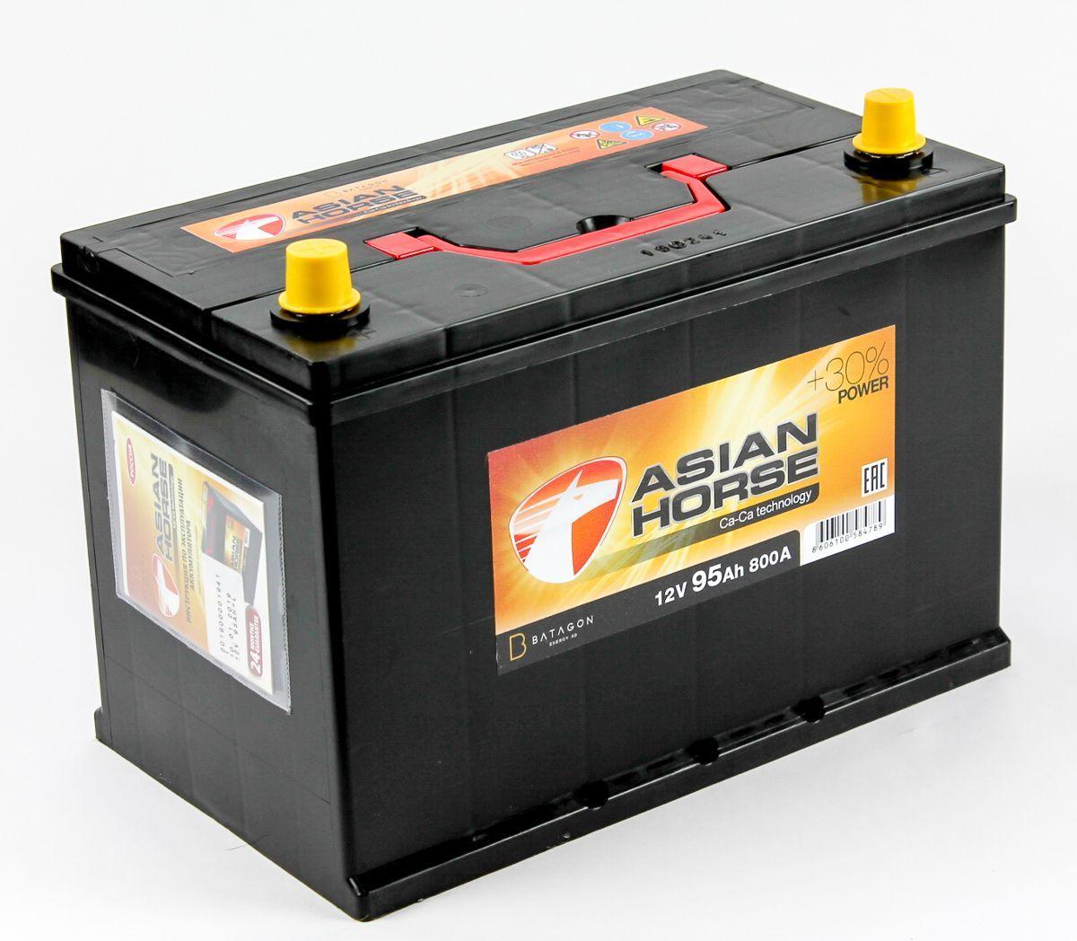 Аккумулятор Asian Horse 6СТ-95.1 купить в Волгограде