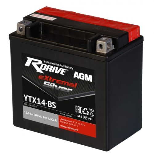 R-drive YTX14-BS