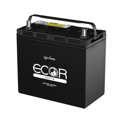 Аккумулятор YUASA 6СТ-50.0 ECO.R 70B24L купить в Волгограде