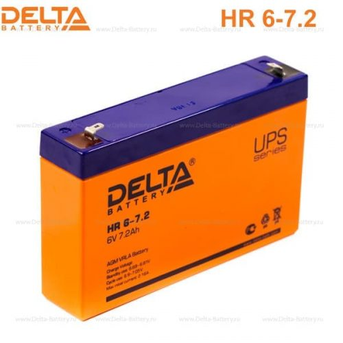 delta_hr_6_7_2